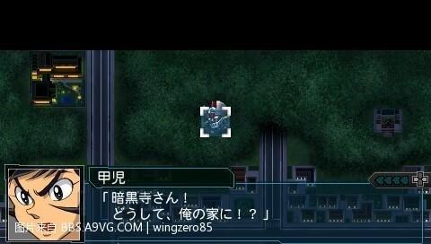 第二次超级机器人大战Z破界篇相关资料