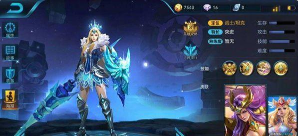 王者荣耀:关羽冰锋战神的cp皮肤有望上线 雅典娜冰冠女神皮肤曝光