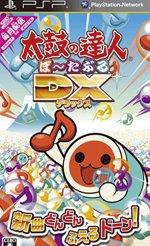 PSP《太鼓达人DX》日版下载