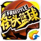 《街头篮球》评测:热血青春,挥洒汗水