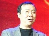 北京电影学院副院长、动画学院院长