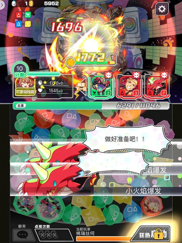 《粉碎狂热》评测:华丽的点击消除RPG!
