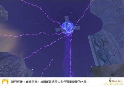 WLK天空之城达拉然法师传送任务图文攻略