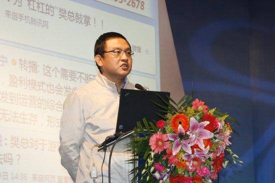 刘强:客户端游戏更需要加强监管
