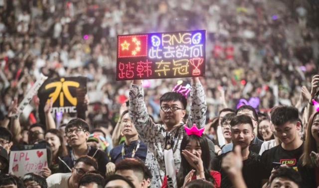 """回眸中国电竞:一场花十九年幡然成真的""""白日梦"""""""