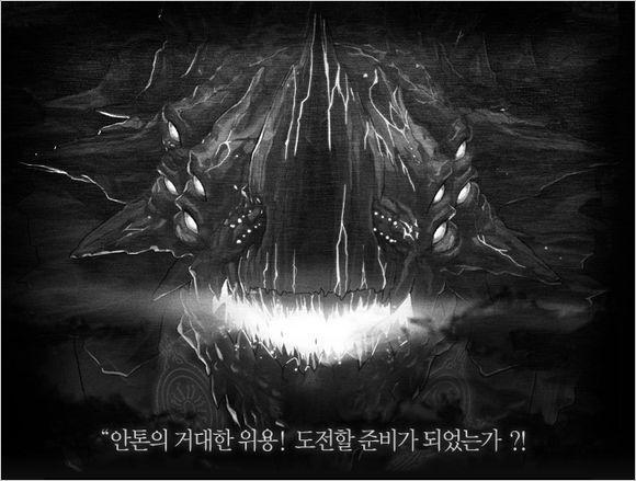 红眼第31位 DNF韩服安图恩RAID职业人数排行