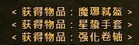 中华英雄赚钱:刷区王 打法技巧 每天10万