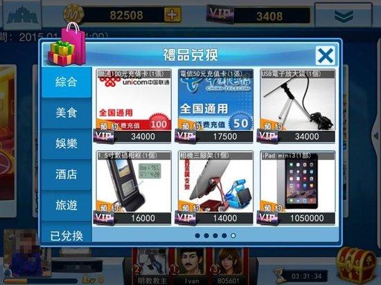 澳门新葡京官方网站:各游戏公司似乎都选择了同一条道差异化竞争