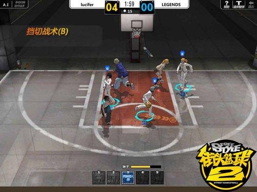 《街头篮球2》带你领略别样经典