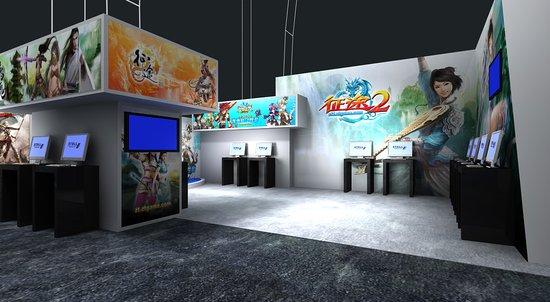 《征途2》参展网博会 现场提供试玩