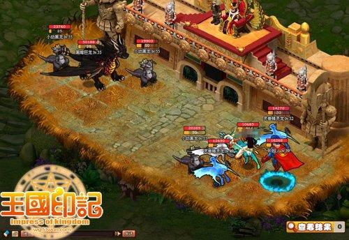 魔兽争霸 王国印记斗兽场玩法曝光