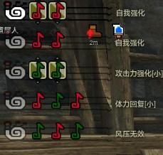 怪物猎人OL狩猎笛评测 全能的辅助武器登场