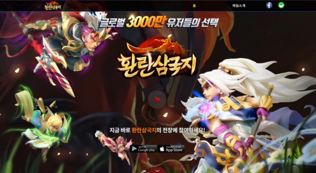 Dreamplay Games《乱轰三国志》韩国上线获双榜第一