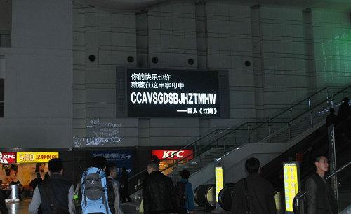 CCTV被骂是SB?游戏公司内涵广告引质疑