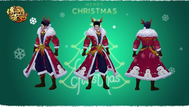《传奇世界3D》圣诞礼赞来袭 兄弟战起来!