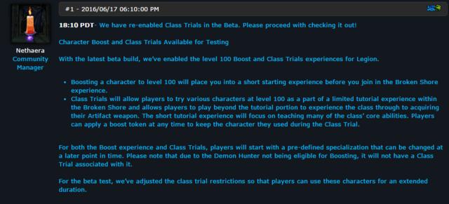 魔兽7.0提供职业试玩功能 可获得专属神器武器