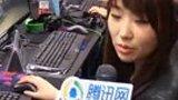 视频:美女玩家的第一次 运动网游很不错