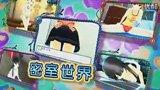 游戏一周刊 视频