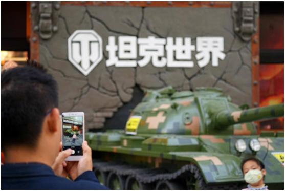 全球首家《坦克世界》特装主题餐厅登陆上海