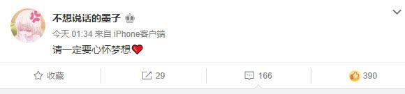 RNG惜败G2 女友团相继发声 小虎女友:小虎不背锅