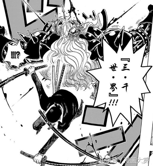 海贼王惩戒:单体伤害最强的十大招数,娜美与罗宾各占一席!