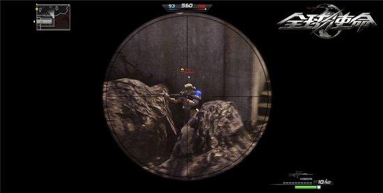 全球使命狙击系统 拉近新老玩家差距