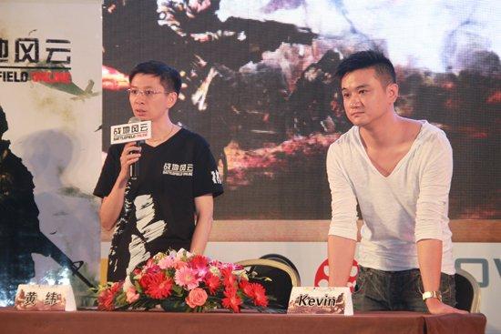 黄纬先生和Kevin先生答记者问