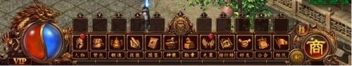 37《金装传奇》图鉴系统