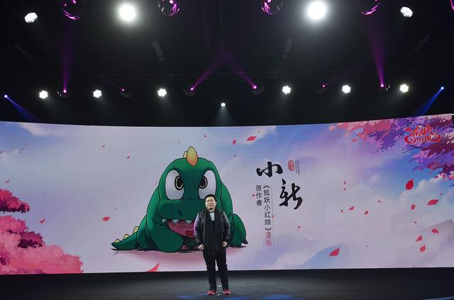 狐妖小红娘手游首发 共同打造国漫超级IP