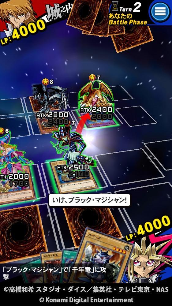 手游情报站:《游戏王:连线对决》神之游戏再临
