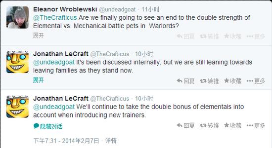 蓝推:魔兽6.0宠物对战可能保留现有克制关系