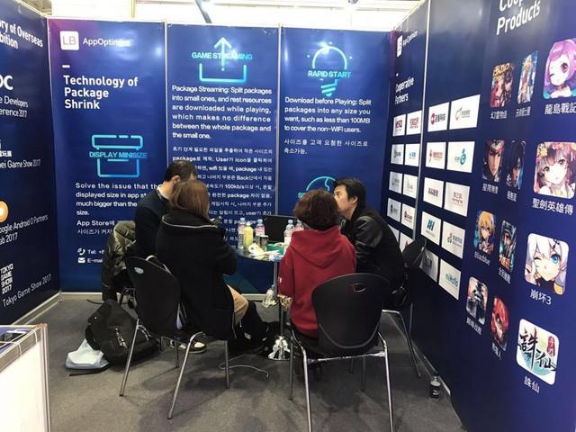 乐变技术G-STAR2017加速海外市场布局