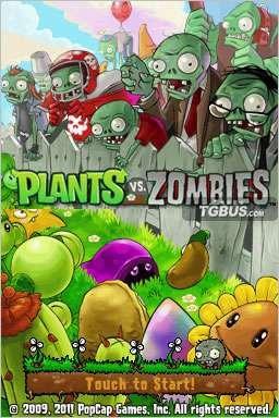 NDS《植物大战僵尸》美版下载