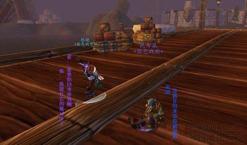 巫妖王开放后 某蛋疼玩家准备五开练到80