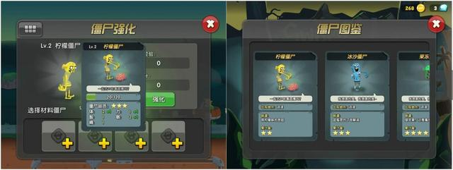 《僵尸榨汁机》一个多元素的单机经营类游戏