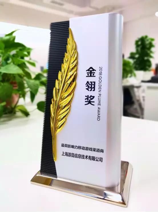 ä¸-国游戏a€œå¥¥æ–ˉ卡a€ï¼ŒMobData荣获第十三届金翎奖