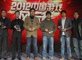 2012游戏风云榜五大热门手机游戏