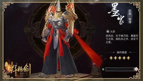《轩辕剑online》今日上线 百变战斗由你主宰
