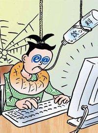 中国青少年网瘾报告发布