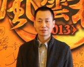 张福茂:游戏谷CEO