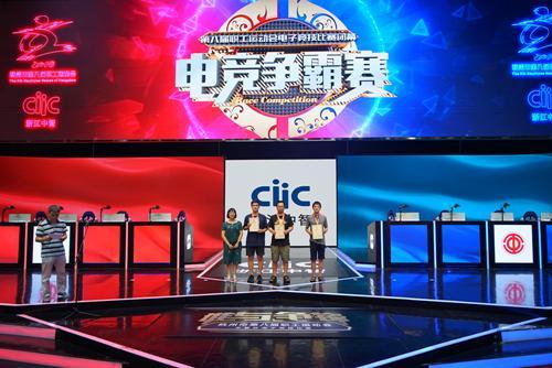 杭州市中智杯电子竞技v冰球圆满落幕,杰冰球咖学拉网先学什么图片