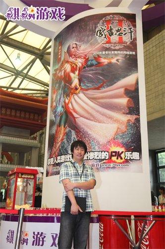 麒麟游戏CEO尚进:网游大片营销促行业整体增长