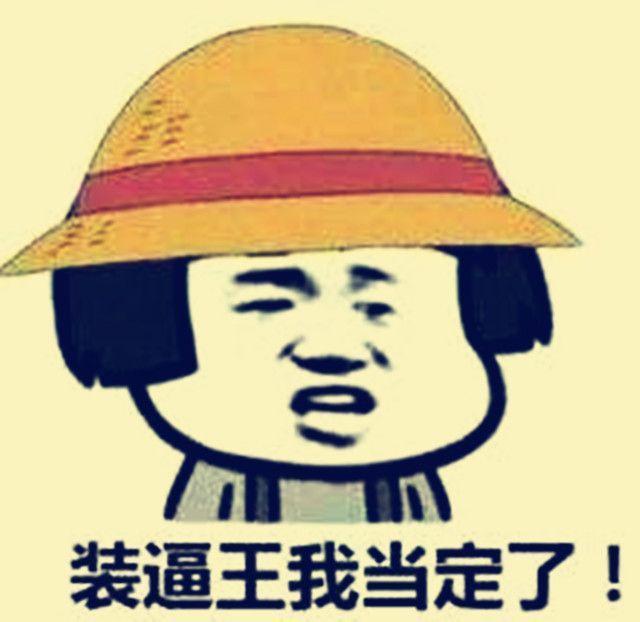 DNF:国服增幅王强化王再显神威,不丢保护券任性上15!