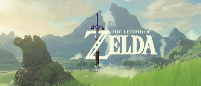 塞尔达传说新作《野之息》曝光 2017年登陆WiiU