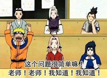 """洋葱新闻:""""禁播""""哆啦A梦?"""
