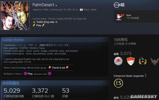 土豪玩家Steam等级突破1000 拥有5000多款游戏