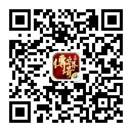 炫彩传世 《传奇世界手游》荣耀限量不删档今日开启