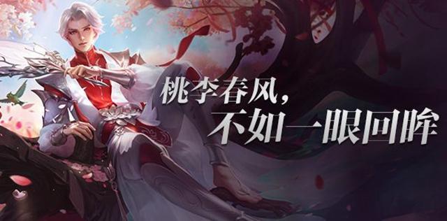 诸葛亮武陵仙君皮肤曝光;《王者荣耀》2017年度人气英雄总决选落幕