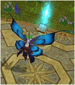 《倾国倾城》获得翅膀