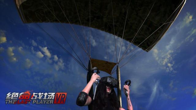 《绝命战场VR》更刺激的VR吃鸡来了